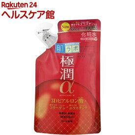 肌ラボ 極潤α ハリ化粧水 つめかえ用(170ml)【肌研(ハダラボ)】
