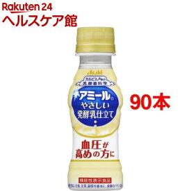 アミール やさしい発酵乳仕立て(100ml*90本セット)【アミール】