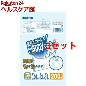 ポリ袋 フラッピー 12号 半透明(200枚入*3セット)