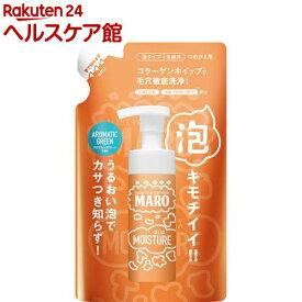 MARO グルーヴィー 泡タイプ洗顔料 リラックスモイスチャー 詰め替え(130ml)【マーロ(MARO)】