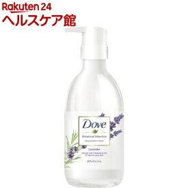 ダヴ ボディウォッシュ ボタニカルセレクション ラベンダー ポンプ(500g)【more20】【ダヴ(Dove)】