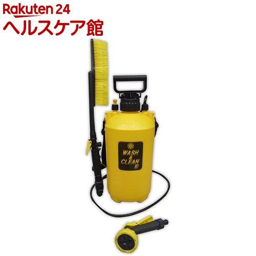 お掃除用ポンプ式水圧クリーナー ウォッシュ&クリーンEX(1台)【送料無料】