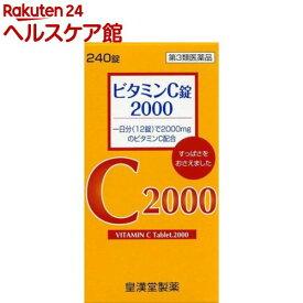 【第3類医薬品】ビタミンC錠2000「クニキチ」(240錠)【more20】【クニキチ】