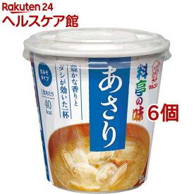 カップ 料亭の味 あさり(6コ)【more20】【料亭の味】[味噌汁]