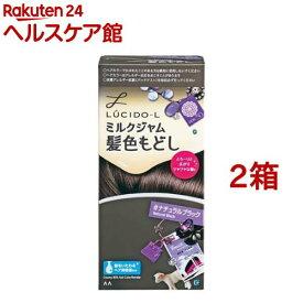 ルシード・エル ミルクジャム髪色もどし ナチュラルブラック(1セット*2コセット)【ルシード・エル】