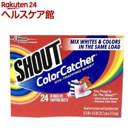 シャウト カラーキャッチャー(24枚入)【シャウト】