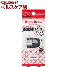 ロージーローザ ペンシルシャープナー(1個入)【ロージーローザ】
