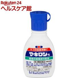 【第3類医薬品】マキロンS(30ml)【more30】【マキロン】