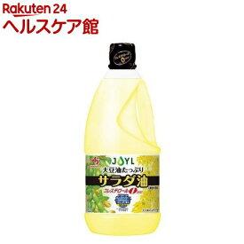 味の素 サラダ油 TUP(1350g)【味の素(AJINOMOTO)】