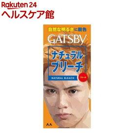 ギャツビー ナチュラルブリーチ(1セット)【more20】【GATSBY(ギャツビー)】