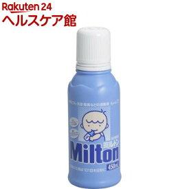 【第2類医薬品】ミルトン(450ml)【ミルトン】