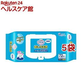 アテント 流せる おしりふき 無香料(72枚入*5袋セット)【アテント】