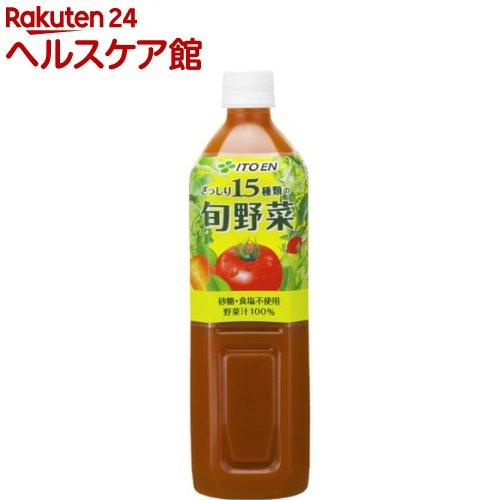 伊藤園 ぎっしり15種類の旬野菜(900g*12本入)[野菜ジュース]【送料無料】