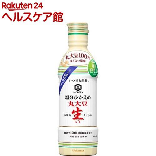 いつでも新鮮 塩分ひかえめ丸大豆しょうゆ(塩分25%カット)(450mL)【いつでも新鮮】
