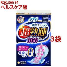 ソフィ 超熟睡ガード360 特に多い日の夜用 羽つき(12枚入*3コセット)【ソフィ】