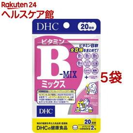 DHC ビタミンBミックス 20日(40粒*5コセット)【more20】【DHC サプリメント】
