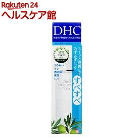 DHC 薬用マイルドローション SS(40ml)【DHC】
