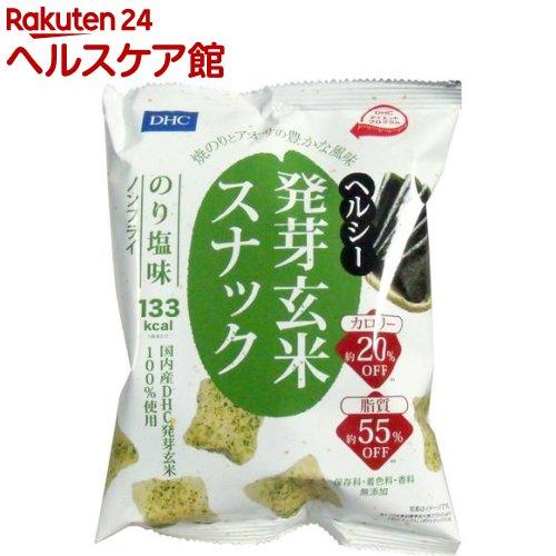 【訳あり】DHC ヘルシー発芽玄米スナック のり塩味(30g)【DHC サプリメント】