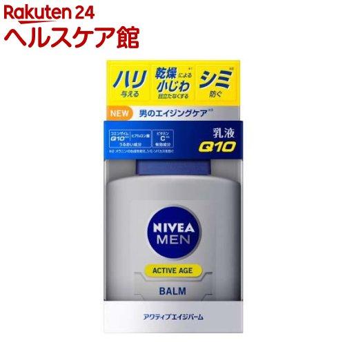 ニベアメンアクティブエイジバームQ10((100mL))【ニベア】