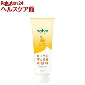ナイーブ メイク落とし洗顔フォーム ゆずセラミド配合(200g)【ナイーブ】