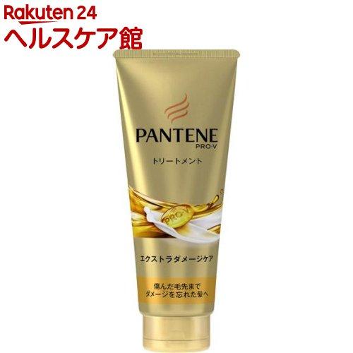パンテーン エクストラダメージケア デイリー補修トリートメント 特大サイズ(300g)【PANTENE(パンテーン)】