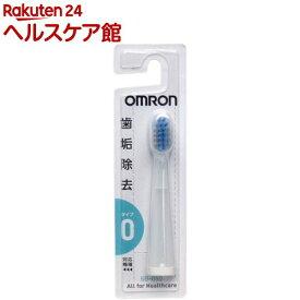 オムロン 音波式電動歯ブラシ用 ダブルメリットブラシ(1本入)【more30】【シュシュ】