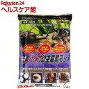 バイオ幼虫腐葉マット(10L)