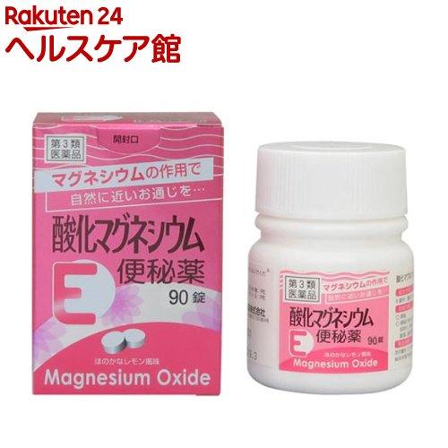 【第3類医薬品】酸化マグネシウムE便秘薬(90錠)【ケンエー】