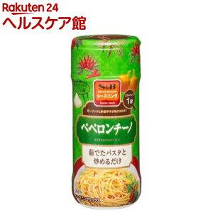 S&B シーズニング ペペロンチーノ ボトル(53g)【S&B シーズニング】
