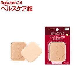 資生堂 インテグレート プロフィニッシュファンデーション オークル10 レフィル(10g)【インテグレート】