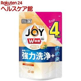 ハイウォッシュ ジョイ 食器洗浄機用 オレンジピール成分入 つめかえ用(490g)【spts6】【ジョイ(Joy)】