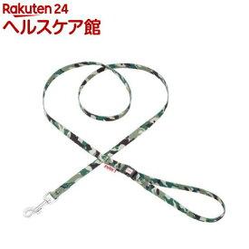 ペティオ アルファッション 迷彩リード XS SS グリーン(1コ入)【アルファッション(ARFashion)】