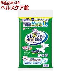 サルバ 安心Wフィット Mサイズ(1枚入)【サルバ】