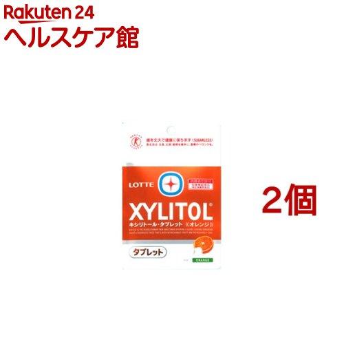 ロッテ キシリトールタブレット オレンジ(35g*2コセット)【キシリトール】