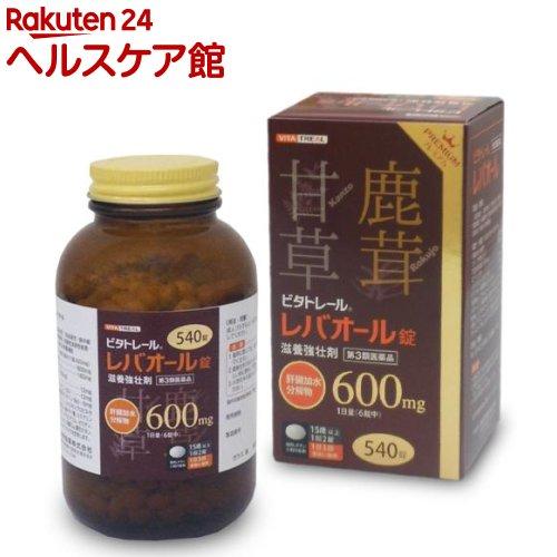 【第3類医薬品】ビタトレール レバオール(540錠)【ビタトレール】【送料無料】