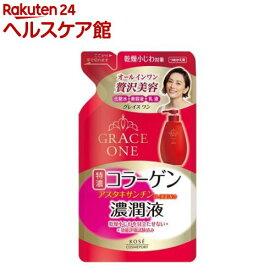 グレイスワン 濃潤液 つめかえ用(200ml)【グレイスワン】