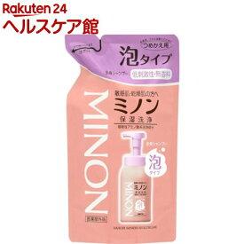 ミノン 全身シャンプー 泡タイプ 詰替え用(400ml)【MINON(ミノン)】