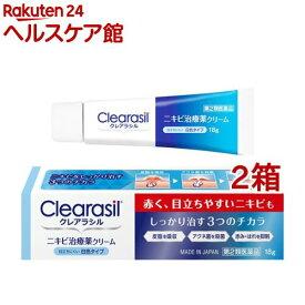 【第2類医薬品】クレアラシル ニキビ治療薬クリーム 白色タイプ(18g*2箱セット)【クレアラシル】