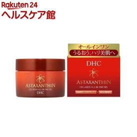 DHC アスタ C オールインワンジェル(SS)(80g)【DHC】