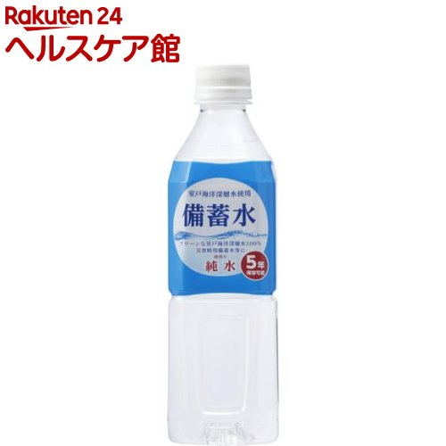 備蓄水(500mL*24本入)【ichino11】