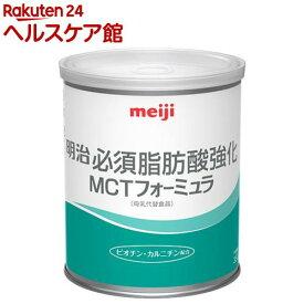 明治 必須脂肪酸強化 MCTフォーミュラ(350g)【明治】[粉ミルク]