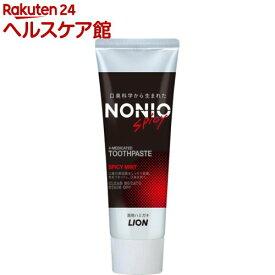 ノニオ ハミガキ スパイシーミント(130g)【ノニオ(NONIO)】