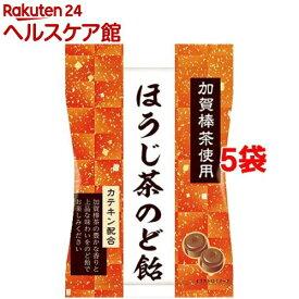 パイン ほうじ茶のど飴(65g*5袋セット)