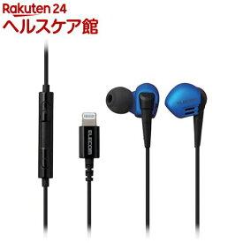 ステレオヘッドホンマイク Lightning Grand Bass GB10 ブルー EHP-LGB10MBU(1個)【エレコム(ELECOM)】