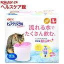 ピュアクリスタル ブルーム 2.3L 猫用・複数飼育用(1コ入)【ピュアクリスタル】