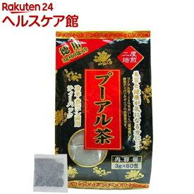 プーアル茶(3g*60包入)【more30】