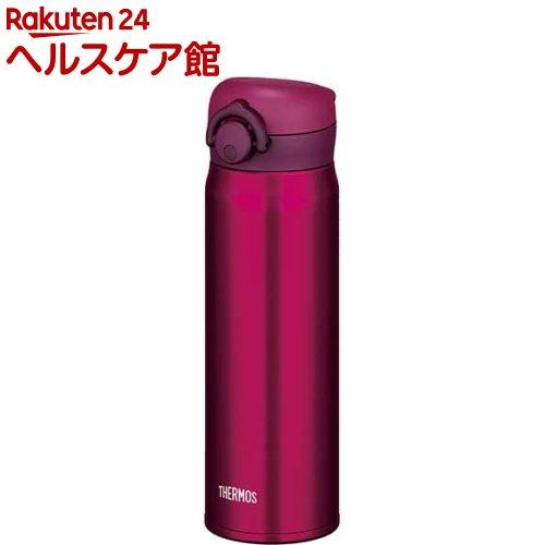 サーモス 真空断熱ケータイマグ ワインレッド 0.5L JNR-500 WNR(1コ入)【サーモス(THERMOS)】