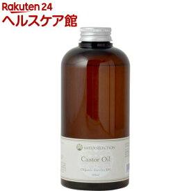オーガニックキャリアオイル キャスターオイル(ひまし油)(500ml)【ミュウセレクション】