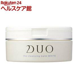 DUO(デュオ) ザ クレンジングバーム ホワイト(90g)【slide_e4】【slide_6】【DUO(デュオ)】