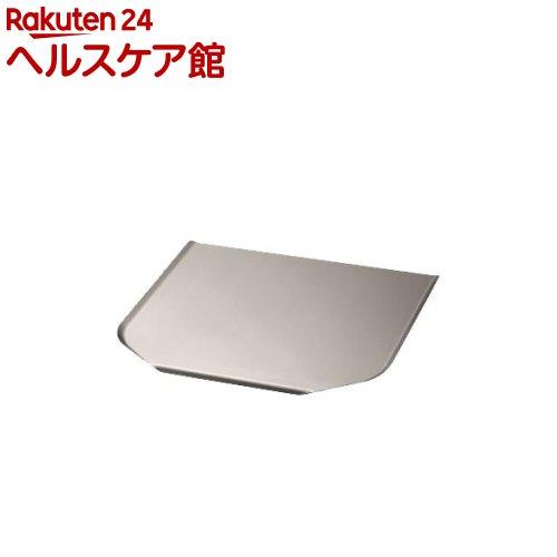 ラバーゼ la base ステンレス水切りトレー 大 LB-021有元葉子デザイン(1コ入)【ラバーゼ】